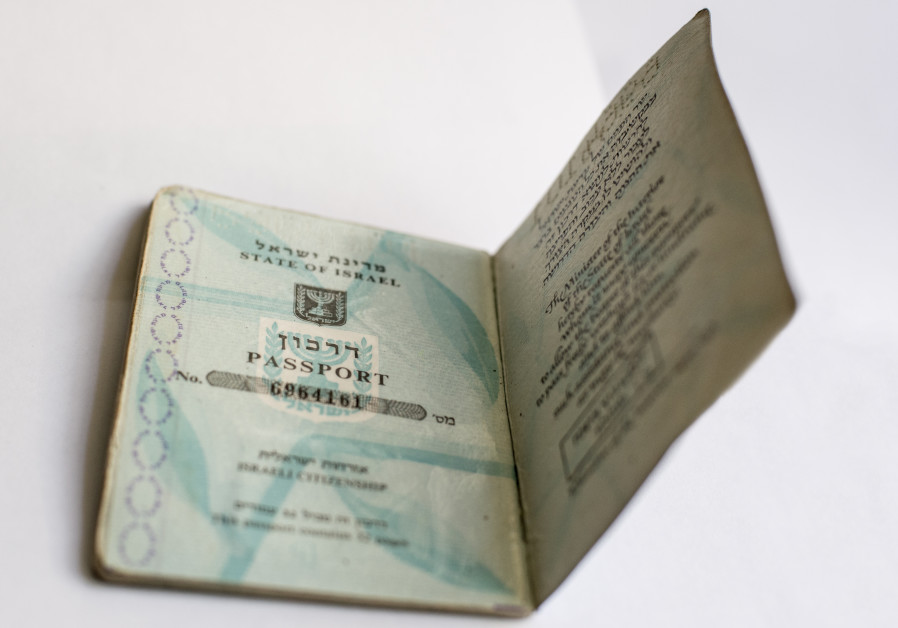 An Israeli passport