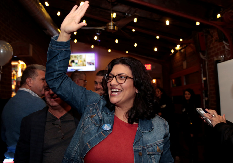 Democratic U.S. congressional candidate Rashida Tlaib reacts after appearing after midterm elections