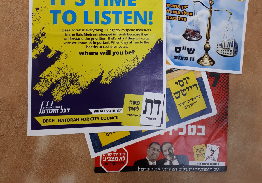 Flyerim from Israel's municpal election