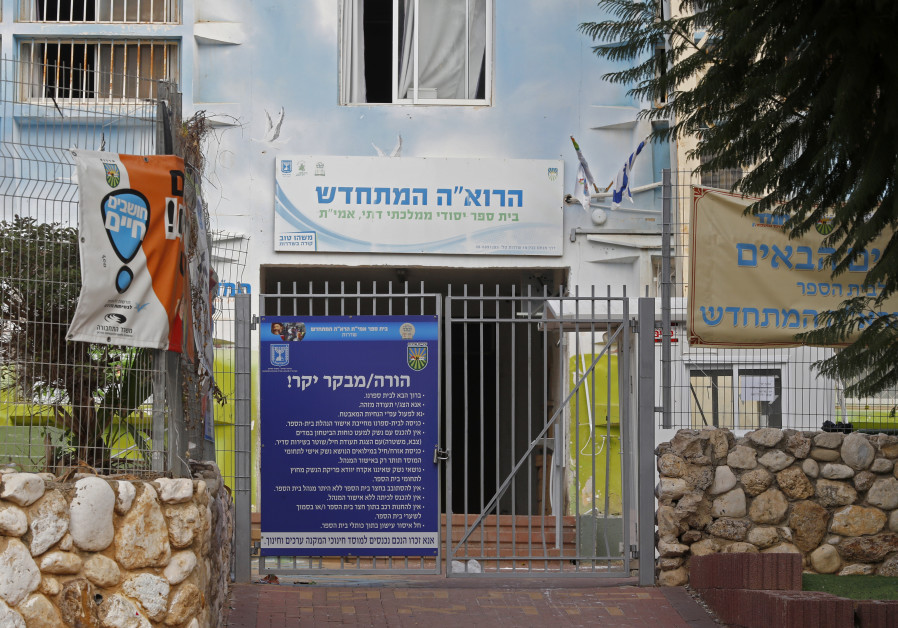 A school in Sderot closed under army instructions, November 12th, 2018