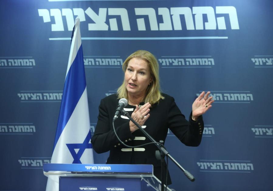 Tzipi Livni addresses a faction meeting, November 12th, 2018