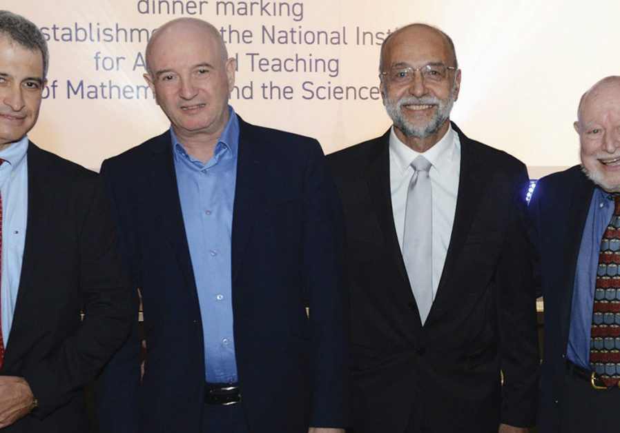 Eli Hurvitz, Daniel Zajfman, Israel Ben Yosef and Lee Shulman