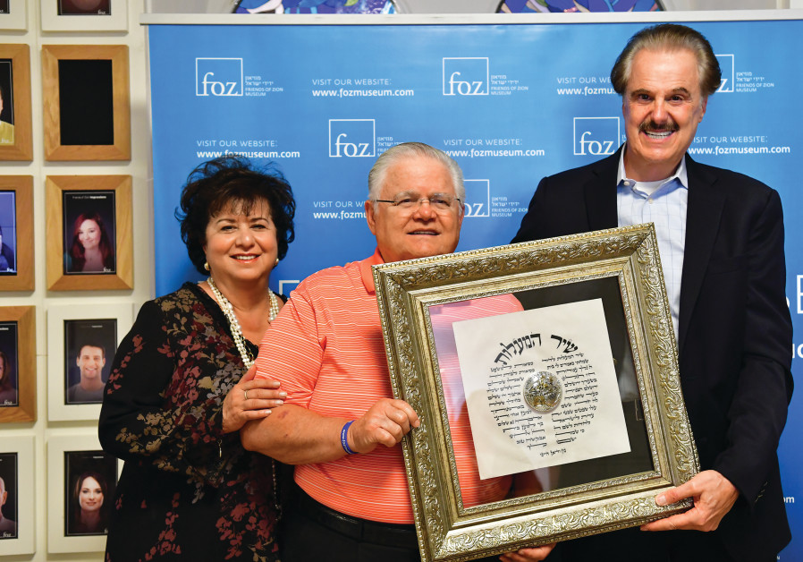 The Friends of Zion Museum celebrated the visit on Tuesday of Pastor John Hagee
