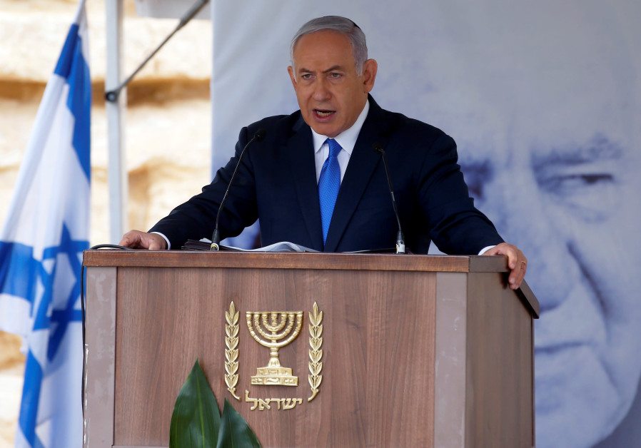 Israeli Prime Minister Benjamin Netanyahu speaks during an annual state memorial ceremony for Israel
