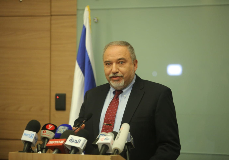 Defense Minister Avigdor Liberman resigns over Hamas ceasefire. November 14, 2018