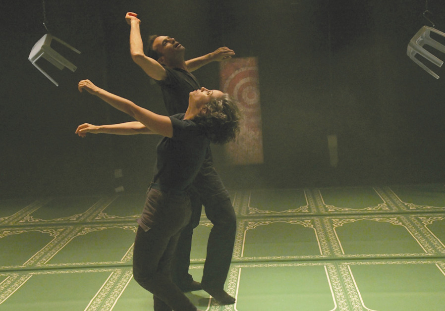 """""""THIRTEEN FRAGMENTS"""" takes apart the 1994 Cave of the Patriarchs massacre, performed by choreographe"""