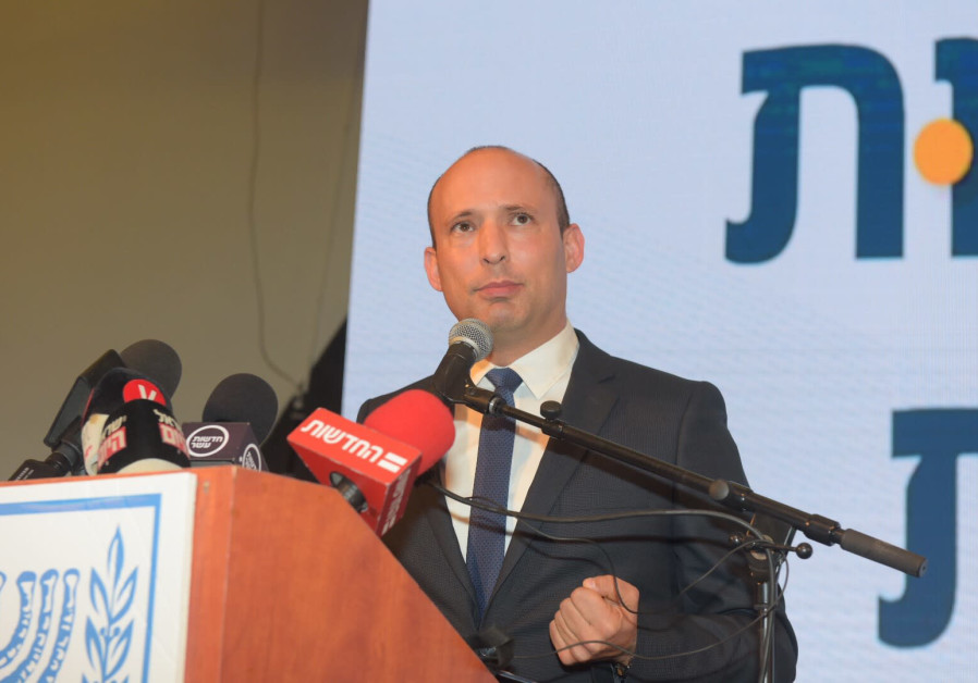 Education Minister Naftali Bennett speaking at a conference of the Education Ministry