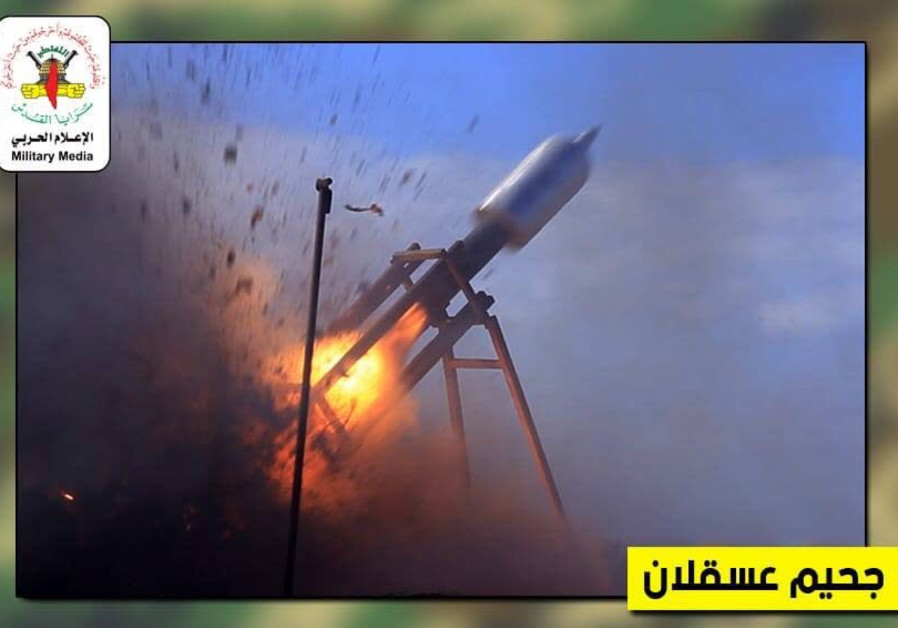 THE NEW rocket produced by Islamic Jihad.