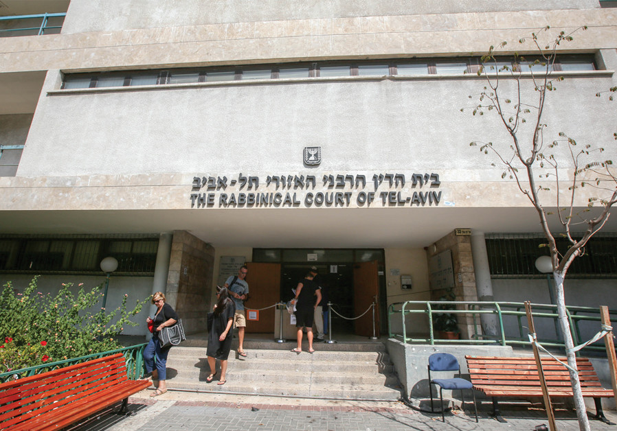 Divorce discrimination within the Israeli court system