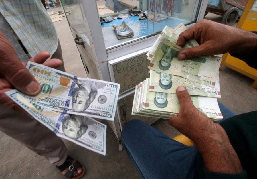 Iranian Rials U S Dollars And Iraqi Dinars At A Currency Exchange In Basra