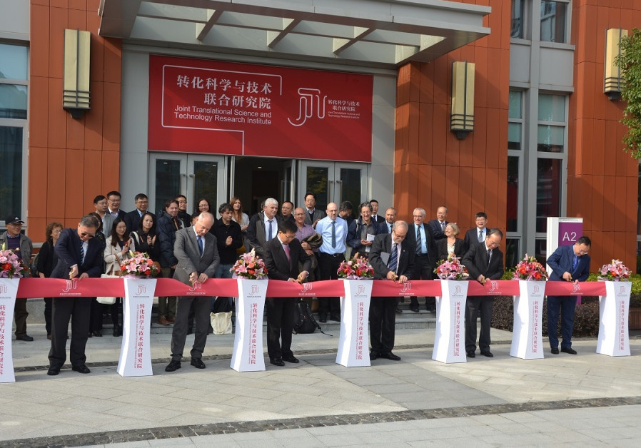 The inauguration ceremony at the Joint Translational Science and Technology Research Institute