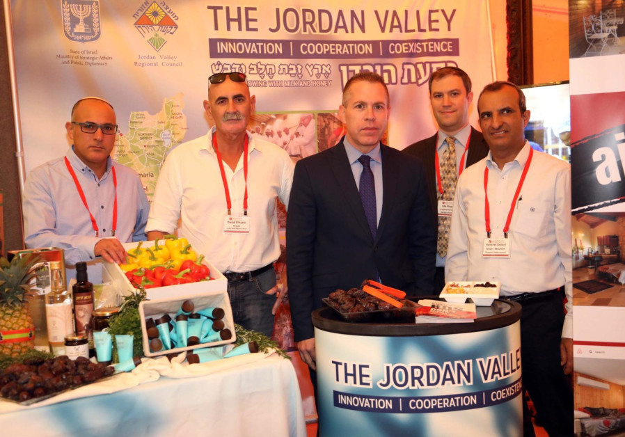 From left: Yigal Dimoni, deputy director general of the Yesha Council; David Elhayani, head of the J