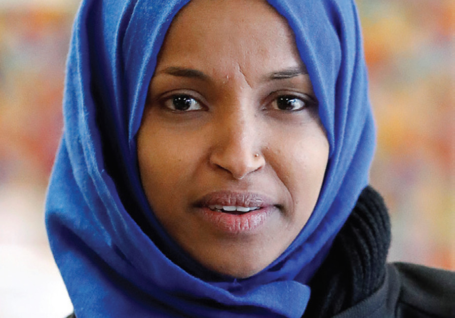 Was Congresswoman Omar scheduled to speak alongside antisemite Abdallah?
