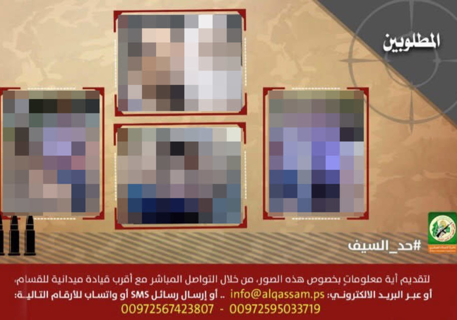IDF censor to public: Don't help Hamas decipher botched Gaza operation