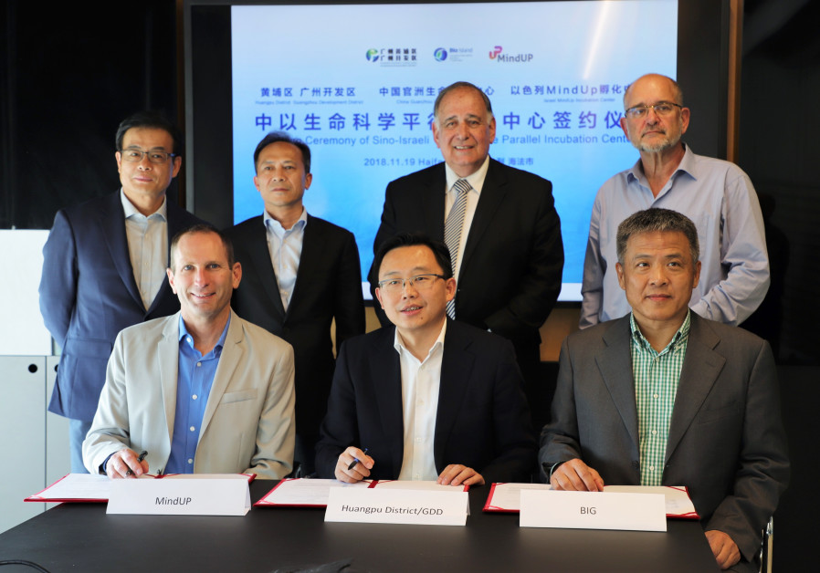 Representatives from the Israel-Guangzhou Investment Group, Guangzhou Life-Sciences Incubator, Huang