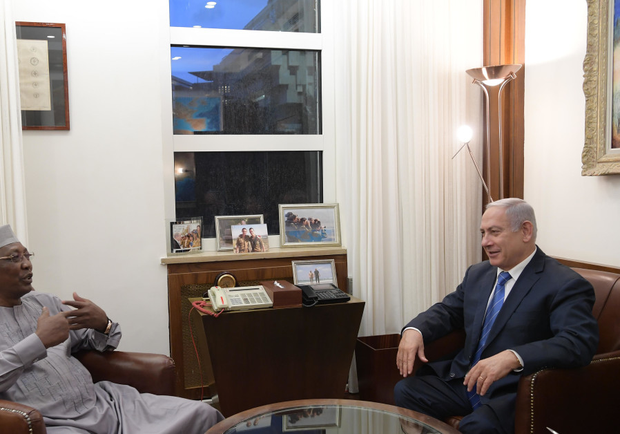 Prime Minister Benjamin Netanyahu meets with Chad President  Idriss Déby in Jerusalem in November 25