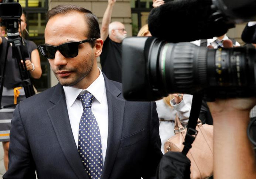 Former Trump campaign aide George Papadopoulos leaves after his sentencing hearing