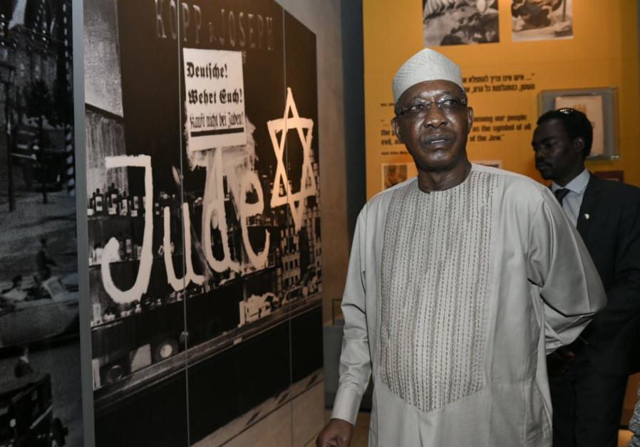 Chad's President Idriss Deby Itno visits Yad Vashem, November 26th, 2018