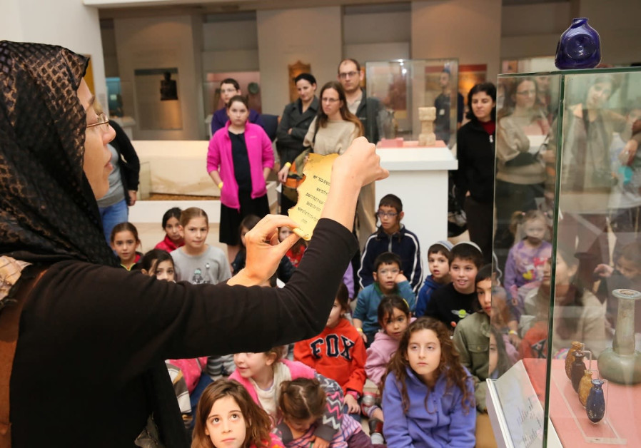'The Mystery of the Hidden Pitcher' at the Bible Lands Museum
