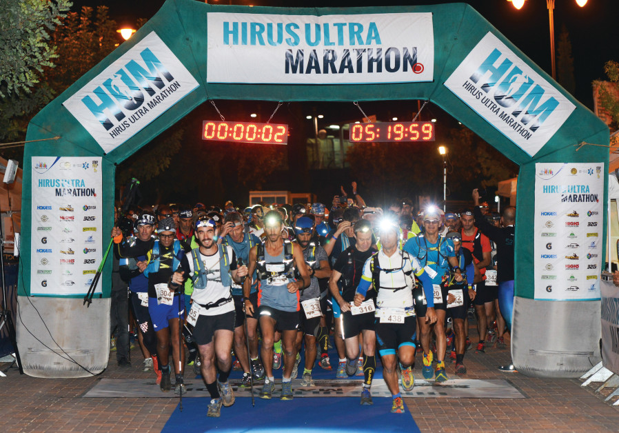 Israeli runners will take part in the HUM – Hirus Ultra Marathon Jerusalem 2018 next week in the cap