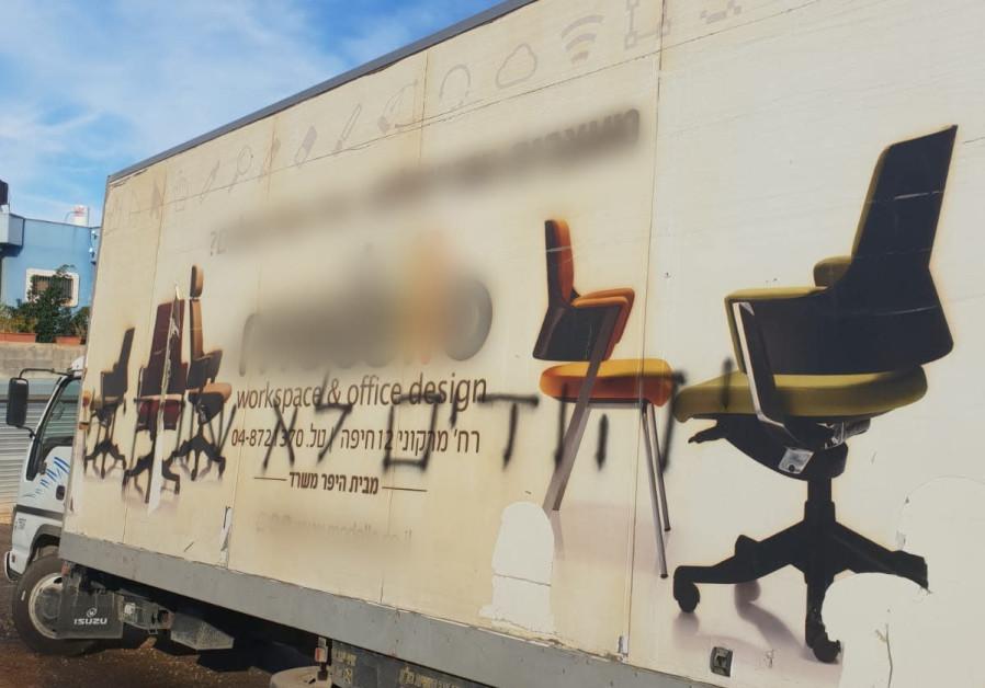 """Price tag"" vandalism continues."