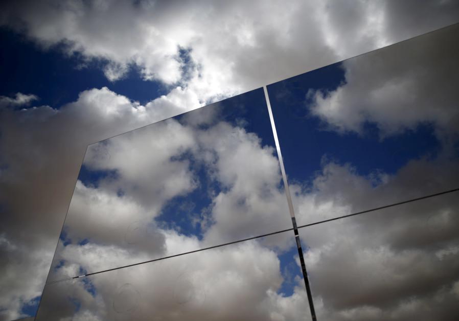 Clean Energy Israel