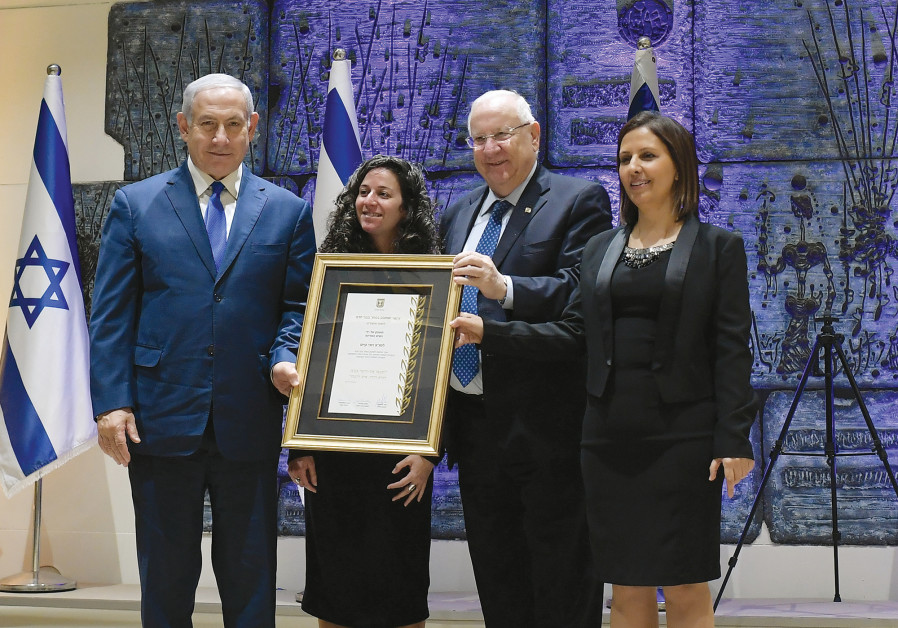 President Reuven Rivlin, Prime Minister Benjamin Netanyahu and Social Equality Minister Gila Gamliel