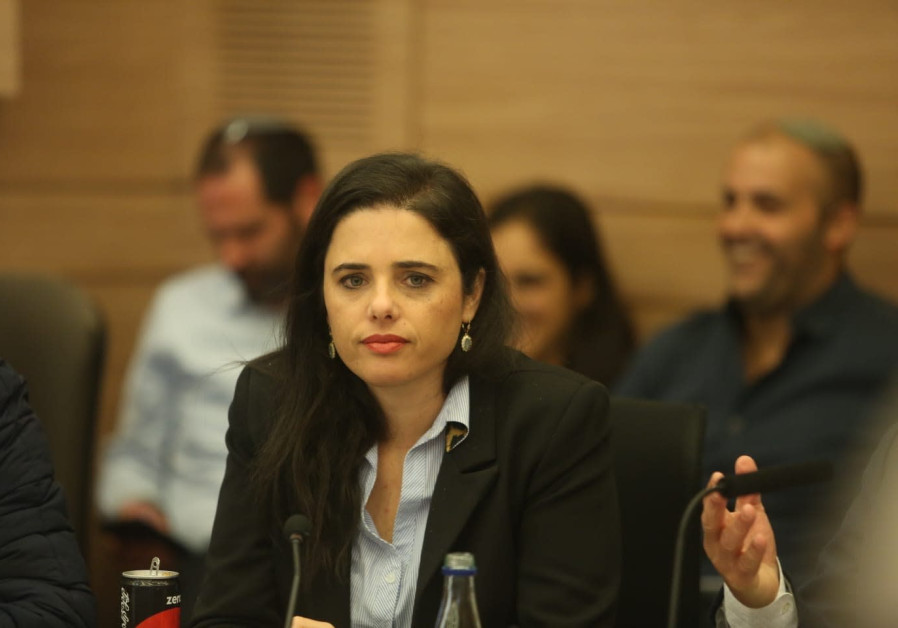 Justice Minister Ayelet Shaked attends a Knesset meeting, December 3rd, 2018