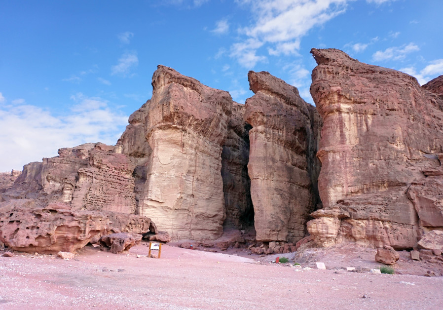 Solomon's Pillars in Timna Park