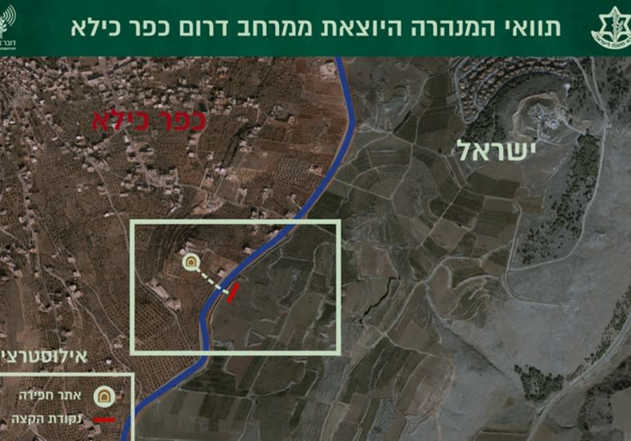 Israel locates third 'Hezbollah' tunnel crossing from Lebanon