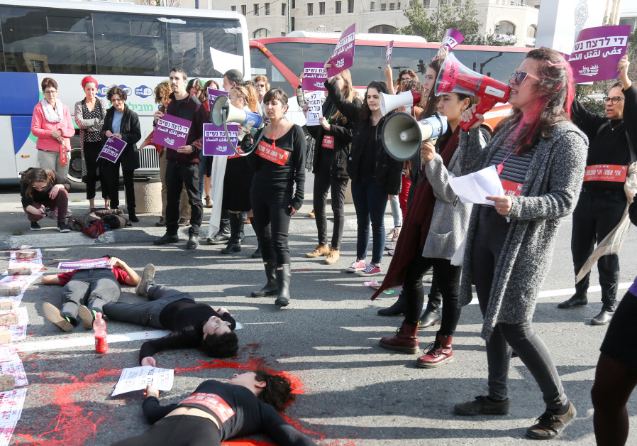 Women rally against domestic violence: Today we have made history