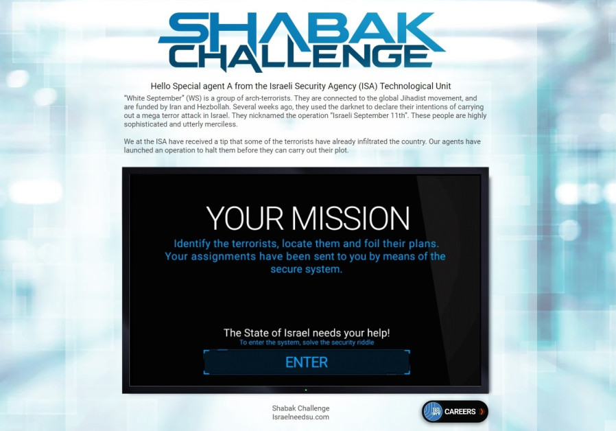The homepage of the new Shin Bet challenge