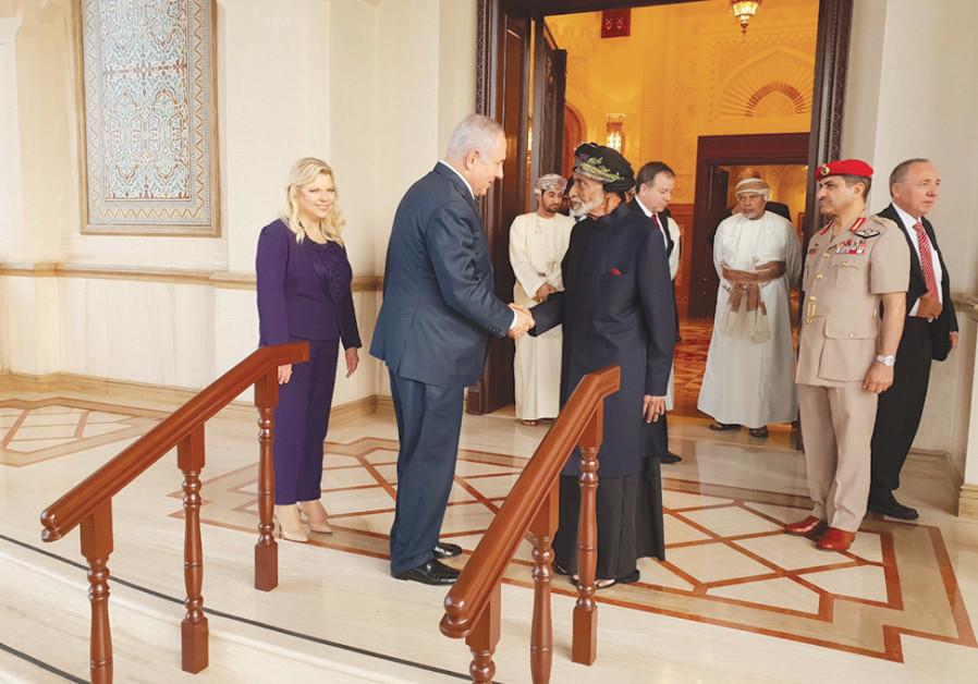 PRIME MINISTER Benjamin Netanyahu meets with Oman's Sultan Qaboos bin Said al Said in October 2018