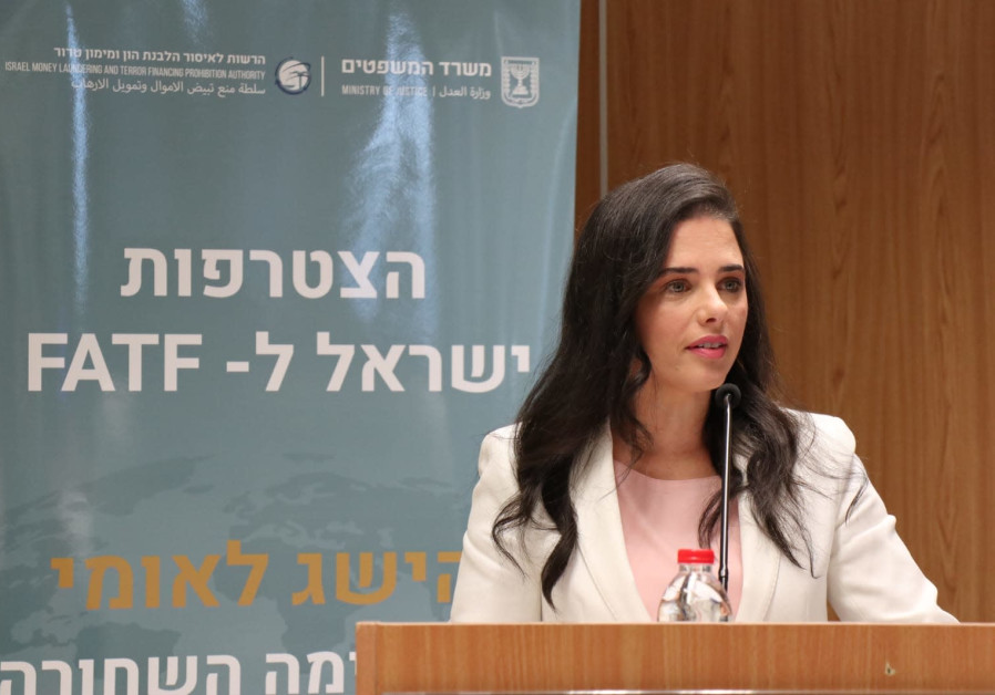 Justice Minister Ayelet Shaked speaks at a press conference