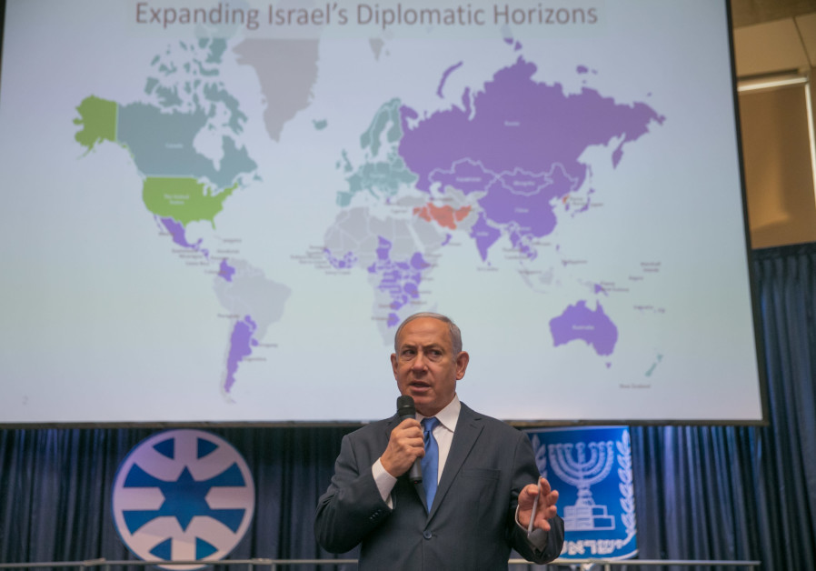 Prime Minister Benjamin Netanyahu address a diplomatic conference, December 10th, 2018