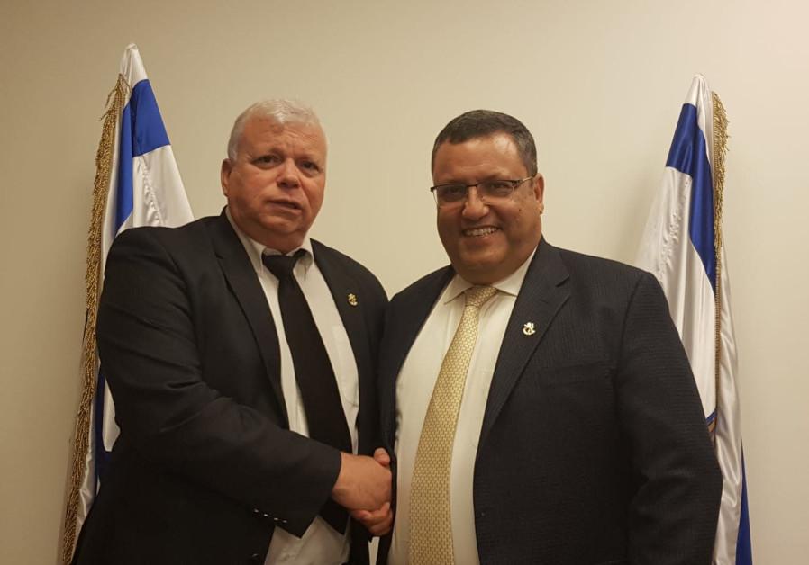 Moshe Lion and Elisha Peleg