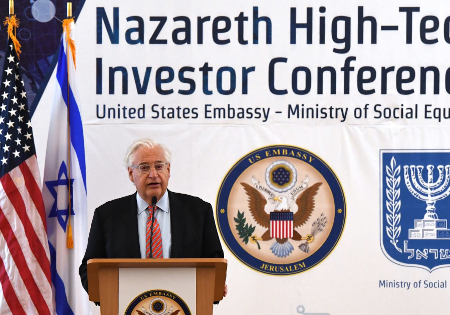 US Ambassador to Israel David Friedman speaks at the inaugural Nazareth Hi-Tech Investor Conference.