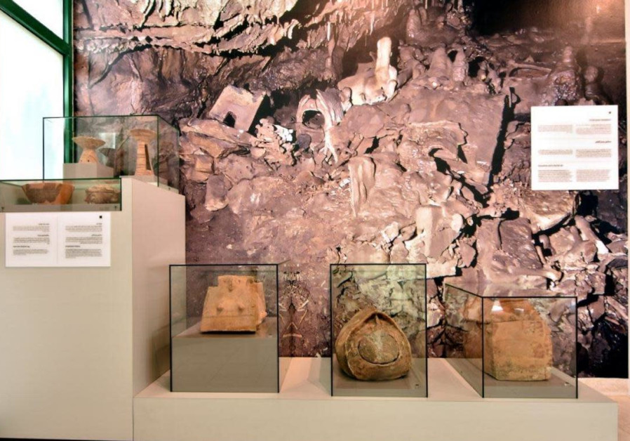 Part of the treasure from the cave on display.
