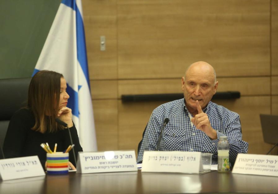 Maj.Gen.(Res.) Yitzhak Brick in National Criticsm Committee, December 12th, 2018.