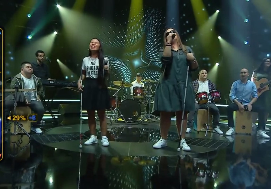 The Shalva Band auditions on 'Kochav Haba' for a shot at competing in next year's Eurovision