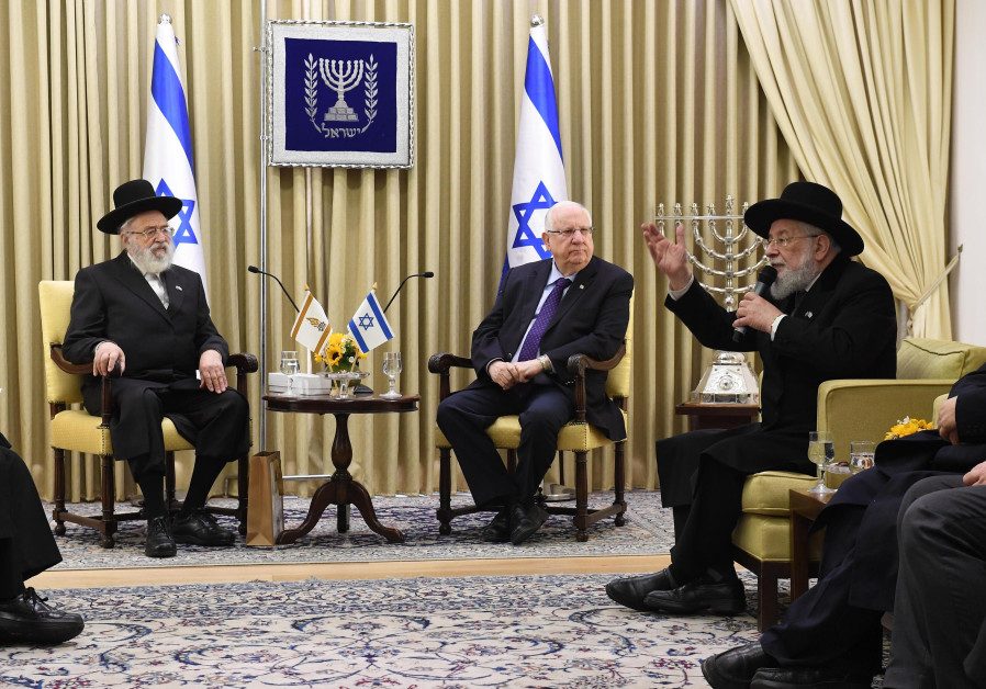 President Reuven Rivlin at a meeting with representatives of Ganzach Kiddush Hashem