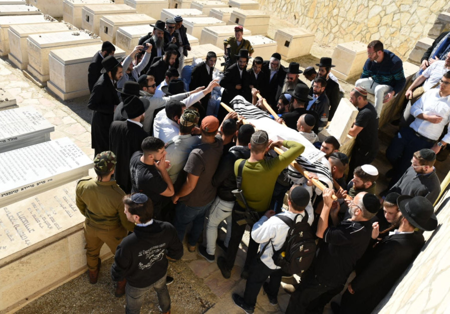Funeral of Yosef Cohen, 19 who was killed in a terror attack in Givat Asaf in the West Bank on Thurs