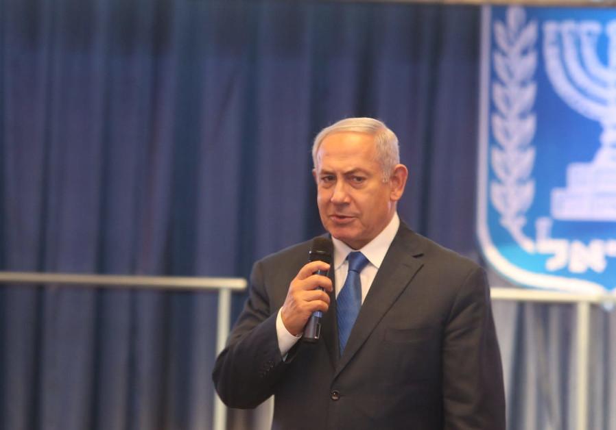 Will West Bank Violence Make Netanyahu Regret Taking Defense Portfolio?