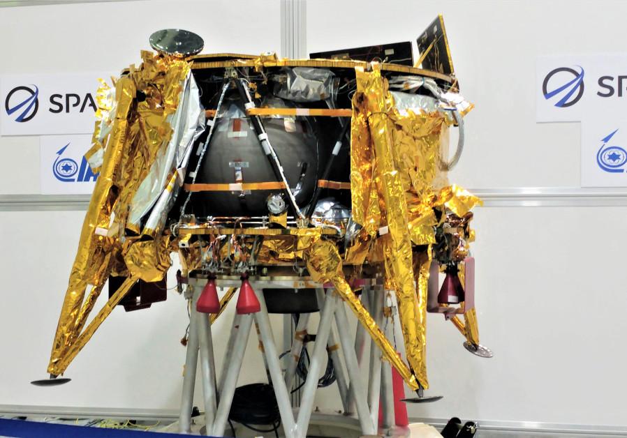 spacecraft beresheet - photo #10