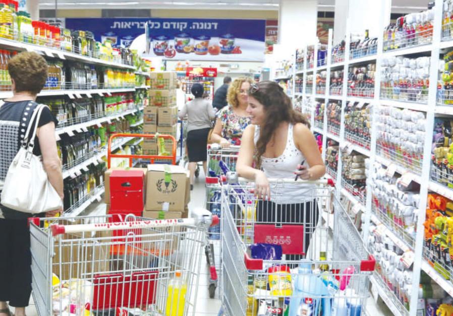 Consumers at a supermarket, illustration