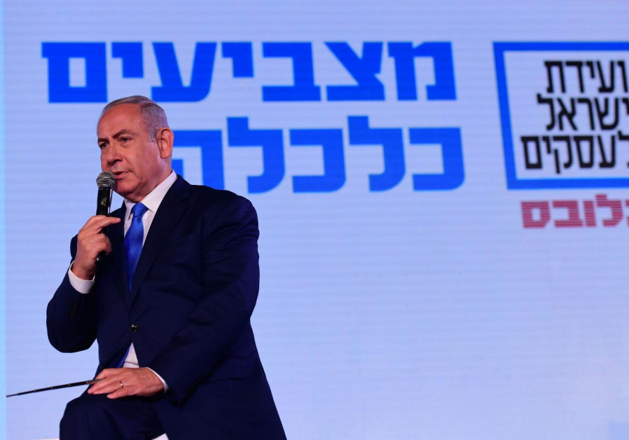 Netanyahu: Strong economy critical for Israeli military might