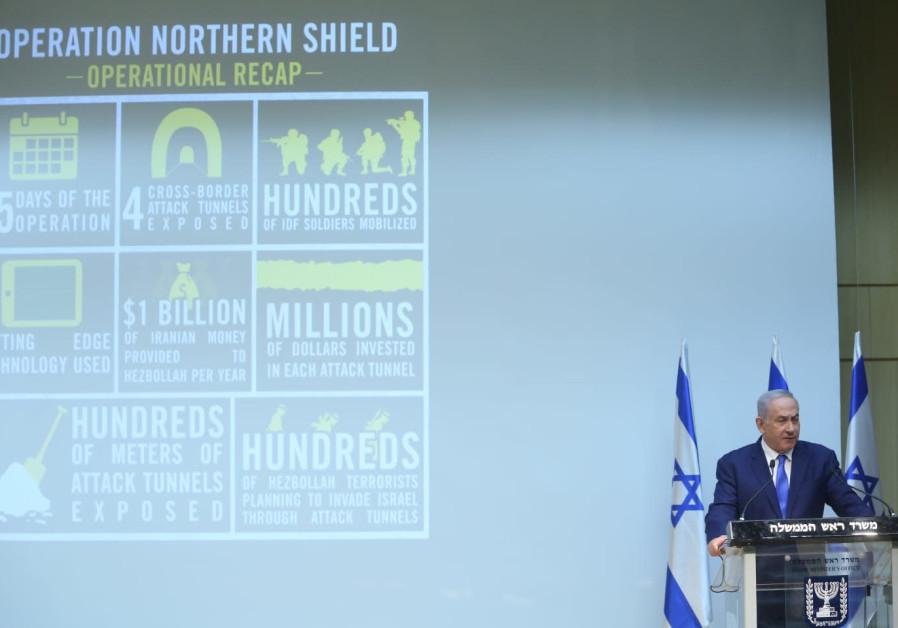 Prime Minister Benjamin Netanyahu speaks ahead of UNSC on Hezbollah