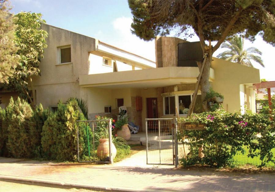 The Cohen family of Kfar Darom