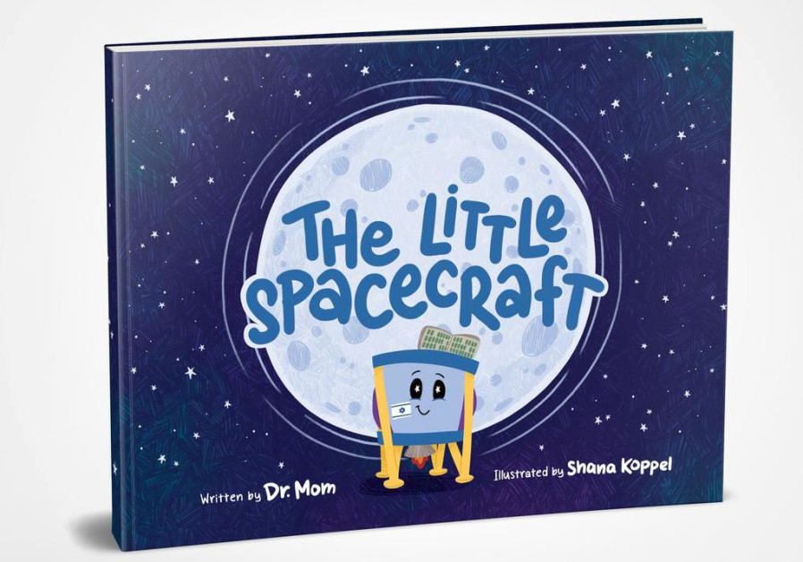 "The new children's book ""The Little Spacecraft"" by Dr. Mom"