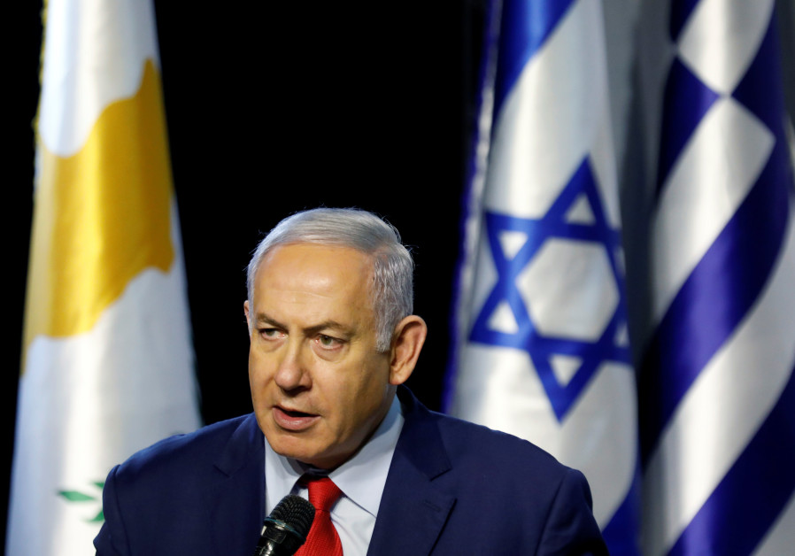 Netanyahu: IDF May Expand Activity Against Iran in Syria after U.S. Exit